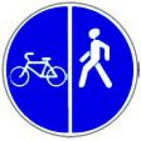 4.5.4 Пешеходная и велосипедная дорожка с разделением движения