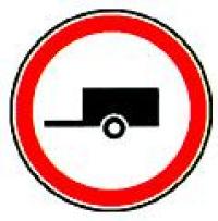 3.7 Движение с прицепом запрещено