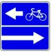 5.13.3 Выезд на дорогу с полосой для велосипедов
