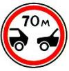3.16 Ограничение минимальной дистанции