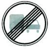3.23 Конец запрещения обгона грузовым автомобилям