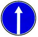 Предписывающие знаки