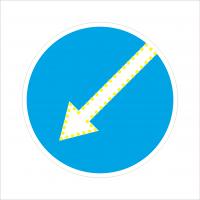 Знак 4.2.1/4.2.2/4.2.3 (индикация символа)