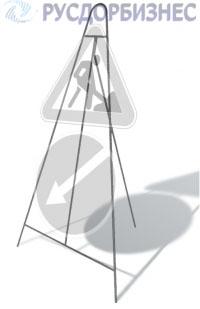 Переносная опора для двух дорожных знаков (H=1800 мм)