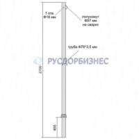 Удлинитель светофорной колонки (L=2700 мм, Ø76 мм, толщина стенки 3,5 мм)