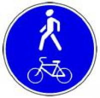 4.5.2 Пешеходная и велосипедная дорожка с совмещенным движением