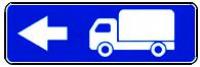 6.15.3 Направление движения для грузовых автомобилей