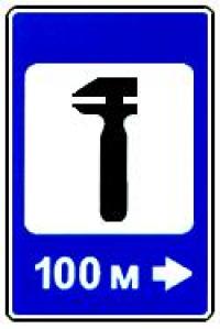 7.4 Техническое обслуживание автомобилей