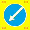Знак 4.2.1/4.2.2/4.2.3 (индикация символа +4 стробоскопа (модули))
