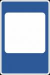 Маска 5.16 (без символа)