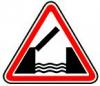 1.9 Разводной мост