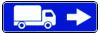6.15.2 Направление движения для грузовых автомобилей