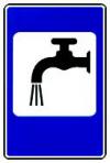 7.8 Питьевая вода